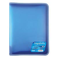 Папка об'ємна А4+ на блискавці Sapphire блакитна, Axent