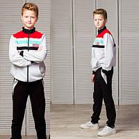 Спортивный костюм для мальчика Joiks  175  (р. 122-140)