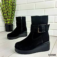 """Ботинки женские ЗИМНИЕ, черные """"Learos"""" НАТУРАЛЬНАЯ ЗАМША, обувь женская"""