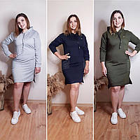"""Платье женское спортивное с капюшоном, размеры 50-56 (3цв) """"AMORE"""" недорого от прямого поставщика"""