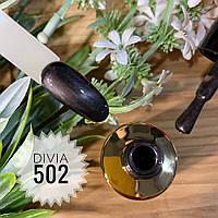 Divia Гель-лак для нігтів Cat's Eye Di500 №502 (Чорний)
