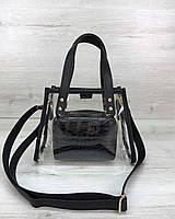 Детская маленькая сумочка силиконовая через плечо с косметичкой