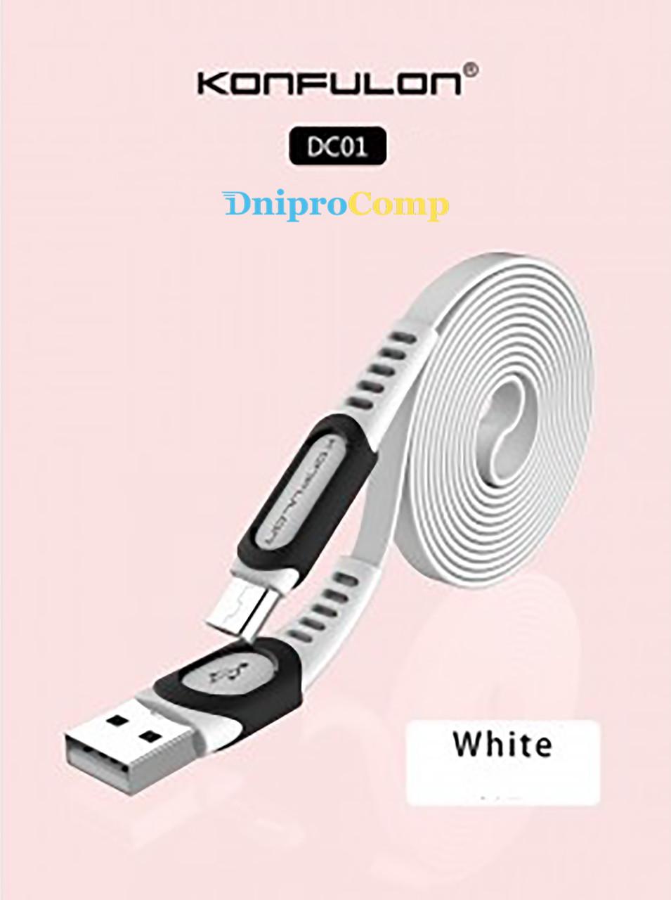 Кабель Konfulon Type-C to USB DC06, 1.0m White