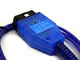 Автосканер KKL VAG 409 c переключателем линий K/L +переходник VAG2x2 (OBD2 сканер Аudi Vw Skoda Seat Posche), фото 2
