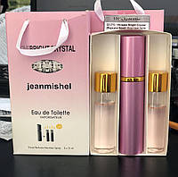Подарочный набор парфюмерии Versace Bright Crystal (Версаче Брайт Кристал) 3х15 мл- (71) - реплика