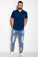 Сорочка з коротким рукавом 511F051 (Синій)