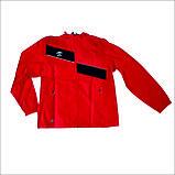 Куртка Umbro Derby Shower Jacket 410114-291, фото 2