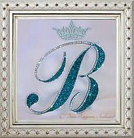 Вензель из кристаллов Swarovski - VIP подарок на свадьбу, годовщину, юбилей