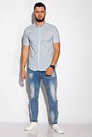 Рубашка с коротким рукавом 511F051 (Голубой)