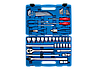 """Набір інструментів універсальний 47 предметів 1/2"""" DR. 6 гранн KING TONY 4547MR"""