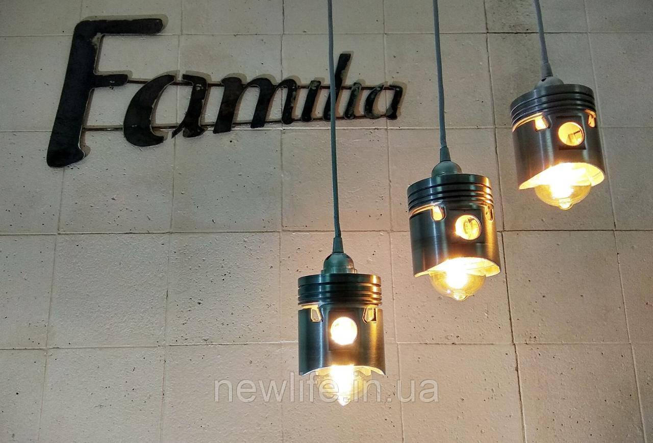 Современный подвесной светильник Лофт