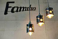 Современный подвесной светильник Лофт, фото 1