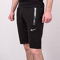 Мужские спортивные шорты Nike черного цвета. Размер: 48, 50, 52, 54, 56