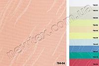 Ролеты тканевые открытого типа Орестес (11 цветов), фото 1