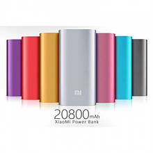 Потужний Power Bank Xiaomi Mi 20800 mAh LCD метал