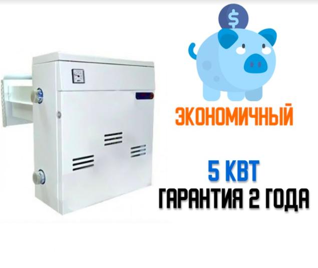 Котел газовый парапетный Термобар КСГС-5s