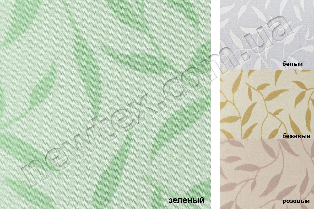 Ролеты тканевые открытого типа Batik (4 цвета)