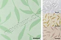 Ролеты тканевые открытого типа Batik (4 цвета), фото 1