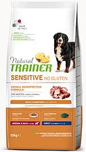 Корм Trainer SENSITIVE (Трейнер Сенситів) Adult Medium Maxi With Duck Rice для собак середніх та великих порід качка срисом, 3 кг