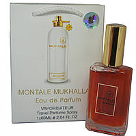 Montale Mukhallat - Travel Perfume 60ml
