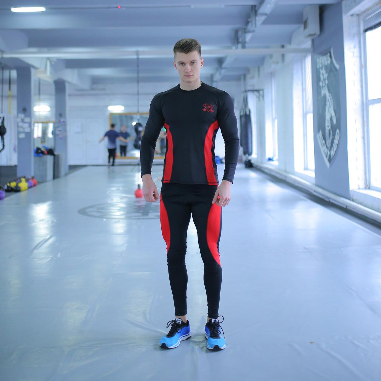 Компрессионная Одежда для спортзала fitU Rush red 2.0 FitU