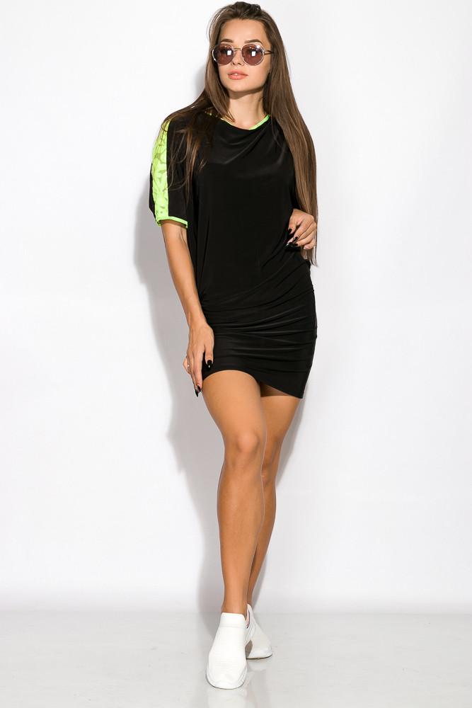 Платье женское ассорти 120P150 (Черно-неоновый)