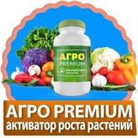 Агро Premium (Агро Премиум) - активатор роста растений, фото 1