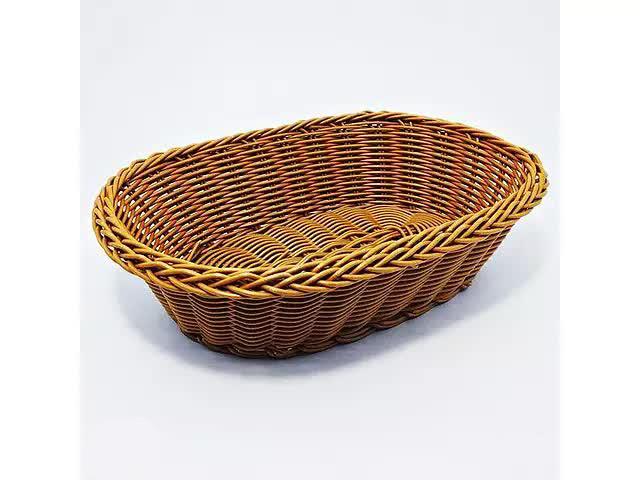 Корзинка плетеная 26см Vincent /EDB-75-26