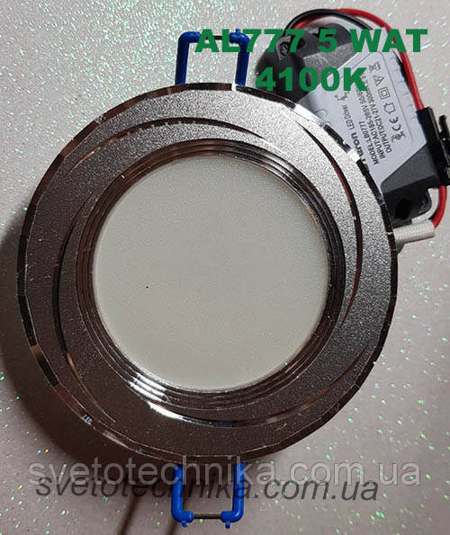 Светодиодный светильник Feron AL777 5W 4000К (корпус - серебряный)