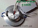 Светодиодный светильник Feron AL779 5W 4000К (корпус -серебряный), фото 3