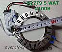Светодиодный светильник Feron AL779 5W 4000К (корпус -серебряный), фото 2