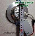 Светодиодный светильник Feron AL779 5W 4000К (корпус -серебряный), фото 4
