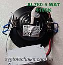 Светодиодный светильник Feron AL780 5W 4000К (корпус - черный), фото 2