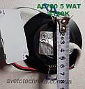Светодиодный светильник Feron AL780 5W 4000К (корпус - черный), фото 3