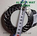 Светодиодный светильник Feron AL780 5W 4000К (корпус - черный), фото 4