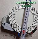 Светодиодный светильник Feron AL780 7W 4000К (корпус - белый), фото 2