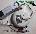 Светодиодный светильник Feron AL780 7W 4000К (корпус - белый), фото 3