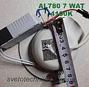 Светодиодный светильник Feron AL780 7W 4000К (корпус - белый), фото 4
