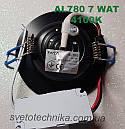 Светодиодный светильник Feron AL780 7W 4000К (корпус - черный), фото 2