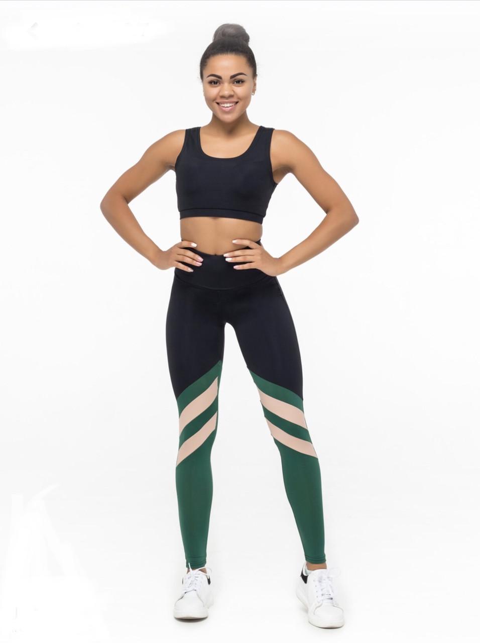 Костюм для фитнеса топ и лосины black&green&beige