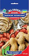 Арахис Валенсия Украинская однолетний земляной орех крупноплодный очень вкусный ароматный, упаковка 10 шт