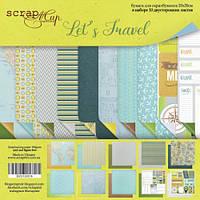 Набір двостороннього паперу - Let's Travel - Scrapmir - 20х20