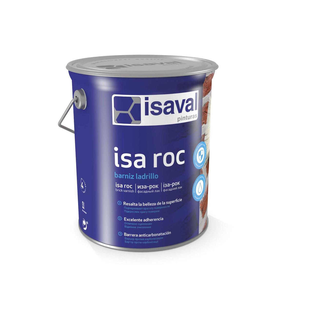 Лак для каменю мокрий ефект фасадний гідроізоляційний Ізарок isaval 4л до 40м²/шар