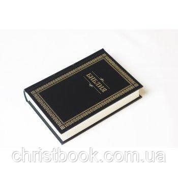 Библия арт. 11434_2