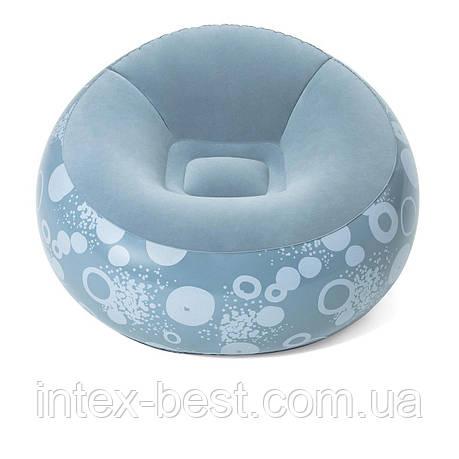Надувное кресло Bestway 75052, 112 х 112 х 66 см, (голубой), фото 2
