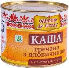 """Каша гречана з яловичиною """"Єтнічні м'ясники""""  525г металева банка"""