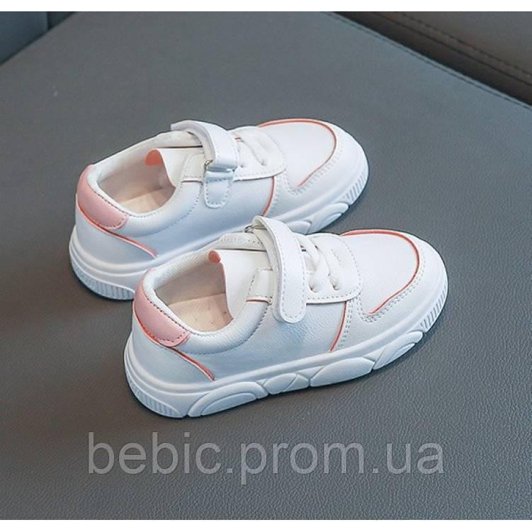 Кроссовки детские PU-кожа белые с черными полосками Размеры: 22, 24