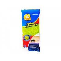 Губки кухонные Фрекен Бок для усиленного чистки  3шт