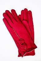 Женские стрейчевые перчатки Красные 122S3, фото 1