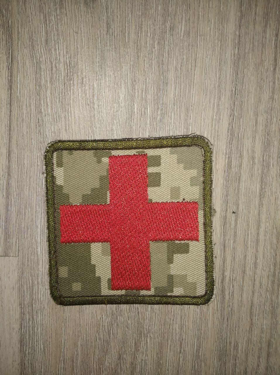 """Шеврон """"Червоний хрест"""" (пиксель) - квадратный"""